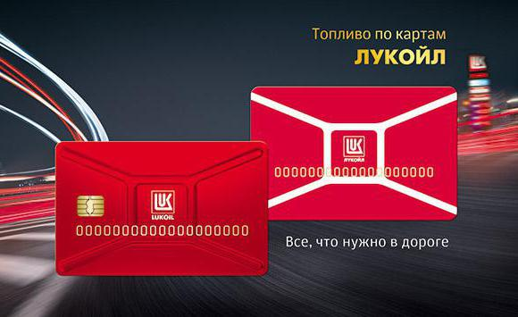 activate card LUKOIL