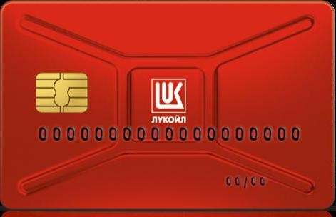 Bank Petrocommerce to activate the card LUKOIL
