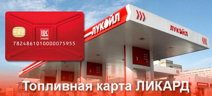 how to activate savings card LUKOIL