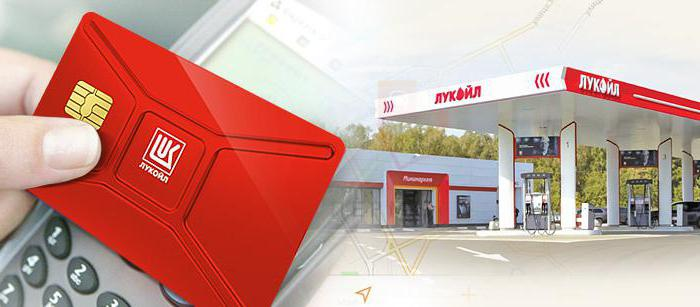 club LUKOIL activate card