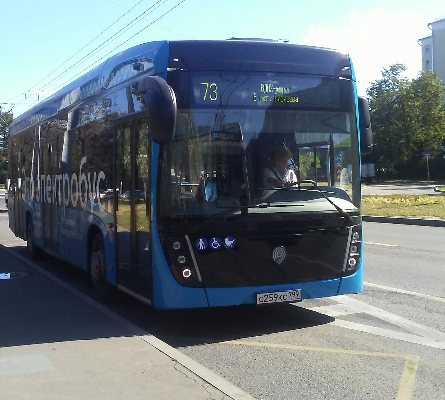 Bus in Moscow