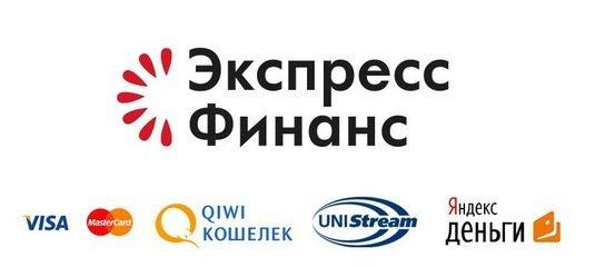 Подать заявку на кредит во все банки онлайн без справок и поручителей наличными в красноярске
