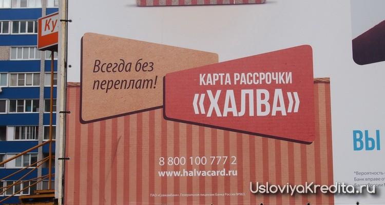 беспроцентный займ товаром микрозаймы в казахстане онлайн на карту
