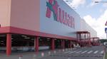 Ашан гипермаркет – АШАН — АШАН в России