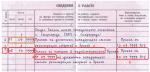 Образец исправление записи об увольнении в трудовой книжке образец – Как исправить запись в трудовой книжке об увольнении?