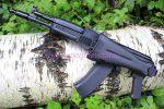Оружие списанное охолощенное – Охолощенное оружие (СХП): продажа списанного оружия оптом в Москве по невысоким ценам