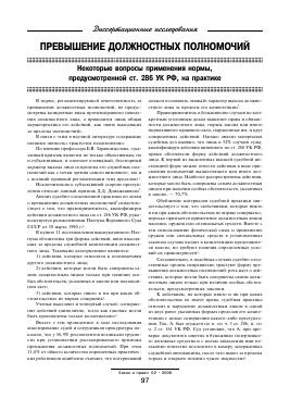 защита прав потребителя 2017 скачать