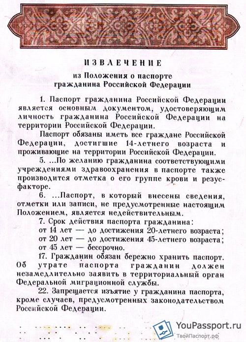 Новые поправки к ст 159 ук рф