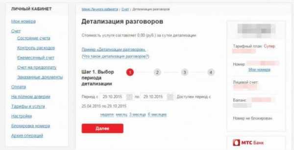 Рефинансирование кредитов онлайн заявка во все банки