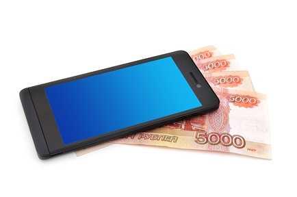 Где можно получить деньги на телефон