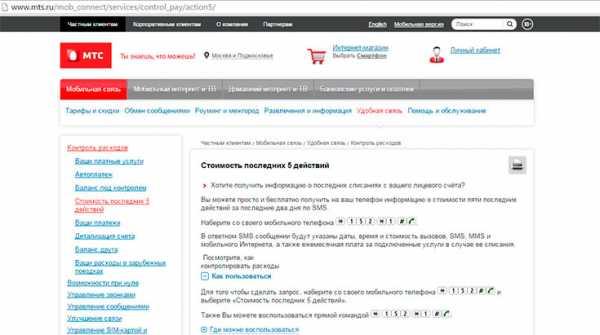 займы на киви кошелек без проверки rsb24.ru