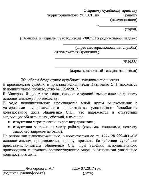 Новости по оформлению гражданство в россии 2020 году