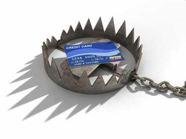 как вылезти из долговой ямы если негде взять деньги отзывы росбанк оставить заявку на кредитную карту онлайн
