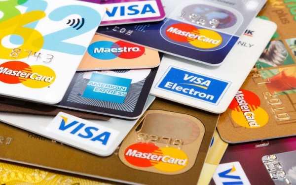 Получить карту кредитную онлайн