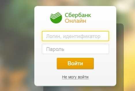 подать онлайн заявку расчетный счет