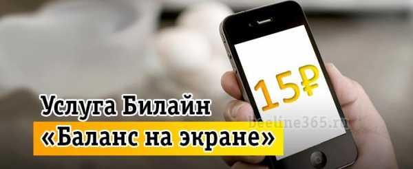 Может ли пристав снять деньги со счета мобильного телефона как узнать свои долги по кредитам