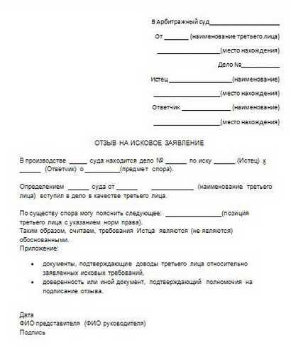 Арбитражный суд м о
