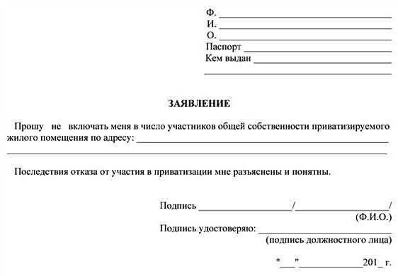 Необходимые для кадастрового учета документы