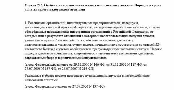 Договор на ремонт видеонаблюдения образец