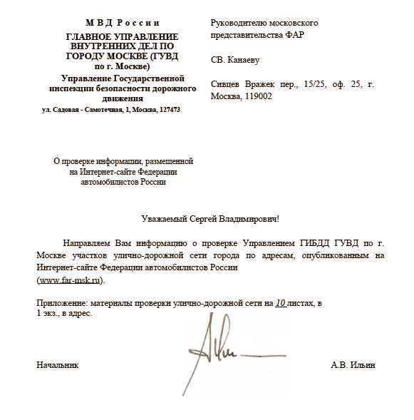 Регистрация изменений в конструкцию транспортного средства