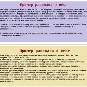 Эссе про себя по русскому языку 1732