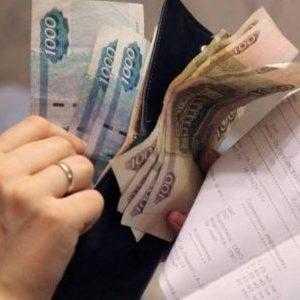 кредит без взноса в белгороде