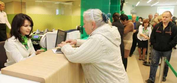 сбербанк официальный сайт москва вклады для пенсионеров на сегоднястоимость кредитов и займов