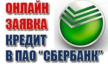 iqbanks ru кредит наличными онлайн заявка