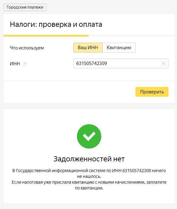 Почта банк заявку новосибирск